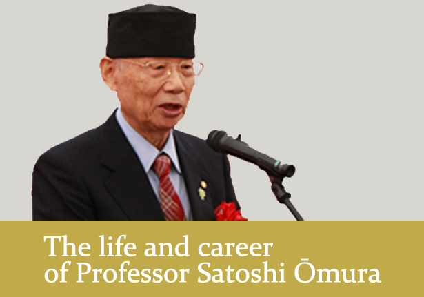 The life and career of Professor Satoshi Omura
