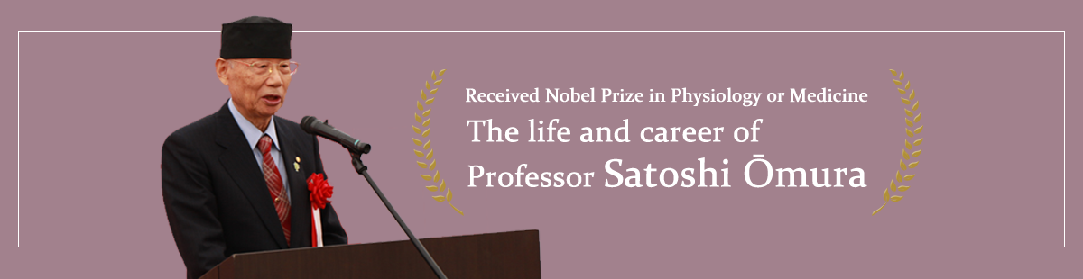 The life and career of Professor Satoshi ?mura