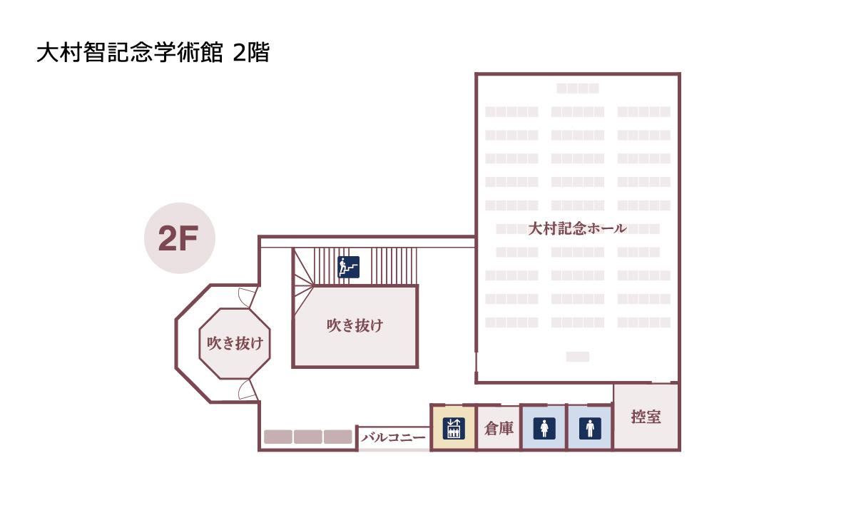 館内マップ2階